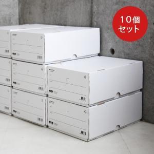 収納ボックス フタ付き アナハイムアーカイブボックス 10個セット|plywood