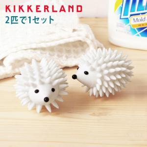 KIKKERLAND Hedgehog Dryer Balls ドライヤーボール 《2匹1セット》 あすつく対応|plywood