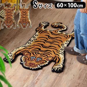 ラグ 絨毯 トラ DETAIL チベタンタイガーラグ スモール