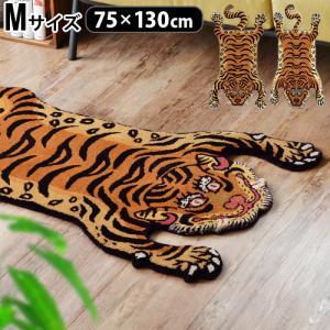 ラグ 絨毯 トラ DETAIL チベタンタイガーラグ ミディアム メーカー直送品 送料無料(沖縄・離島除く)|plywood
