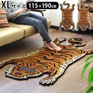 ラグ 絨毯 トラ DETAIL チベタンタイガーラグ Xラージ メーカー直送品 送料無料(沖縄・離島除く)|plywood