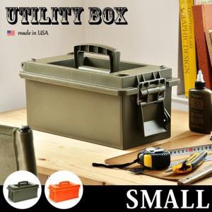 ツールボックス 道具箱 スモール ユーティリティー ボックス|plywood