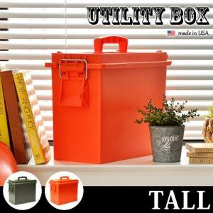 ツールボックス 道具箱 トール ユーティリティー ボックス 送料無料|plywood