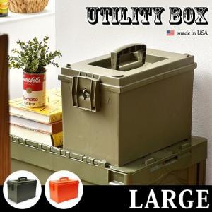 ツールボックス 道具箱 ラージ ユーティリティー ボックス|plywood