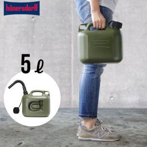 ヒューナースドルフ社 フューエルカンプロ 5L...