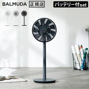 そよ風の扇風機 リビング バルミューダ ザ・グリーンファン EGF-1600 [Battery & ...