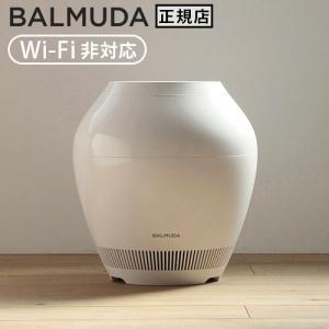 バルミューダ レイン 加湿器 Wi-Fi 対応 2017モデル|plywood