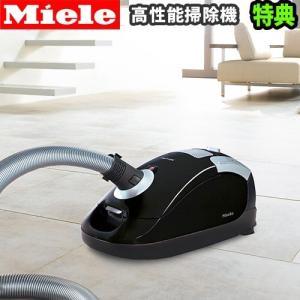ミーレ 掃除機 miele Compact C1 SCAO 3 OB HomeCare 正規販売店