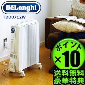 【28%OFF★送料無料★ポイント10倍★特典付き】 DeLonghi Dragon Digital 【 TDD0712W 】 デロンギ オイルヒーター ドラゴンデジタル [ 3〜8畳 ]|plywood