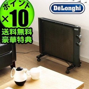 DeLonghi Mica Panel Heater デロンギ マイカ パネルヒーター [ 2〜6畳 ] 15%OFF 送料無料 P10倍 特典付!|plywood