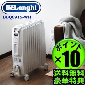 DeLonghi Dragon Digital DDQ0915-WH デロンギ オイルヒーター ドラゴンデジタル [ 4〜10畳 ] あすつく対応 送料無料 ポイント10倍 特典付き|plywood