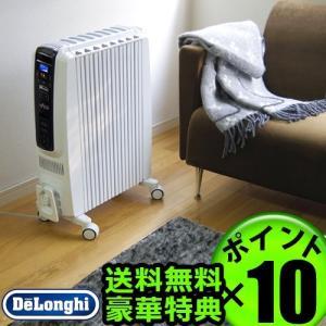 デロンギ オイルヒーター ドラゴンデジタル [10〜13畳] DeLonghi Dragon Digital DDQ0815-BK 送料無料 ポイント10倍 特典付き! あすつく対応|plywood