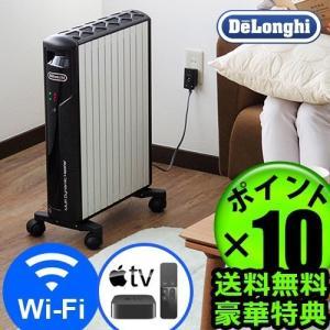 デロンギ マルチダイナミックヒーター Wi-Fiモデル Apple TVセット P10倍 特典付き|plywood