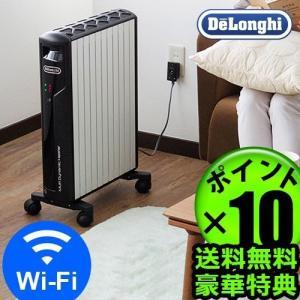 デロンギ マルチダイナミックヒーター Wi-Fiモデル [ MDH15WIFI-BK ] 送料無料 P10倍 特典付き plywood
