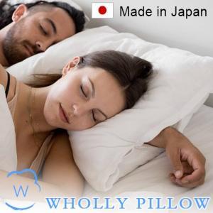エコテックス認証 ホーリー ピロー wholly pillow 50×70|plywood