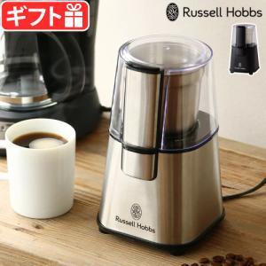■ブランド…Russell Hobbs ■サイズ…幅12.5×奥行12.5×高さ21.5cm/コード...
