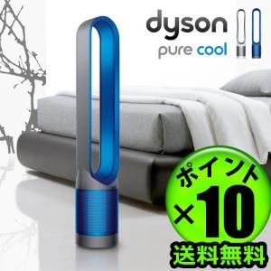 日本正規品 ダイソン ピュア クール AM11 空気清浄機能付 送料無料 ポイント10倍|plywood