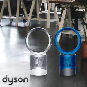 ダイソン 扇風機 空気清浄機 ピュアクールリンク 空気清浄機能付 DP03 正規品 P10倍|plywood