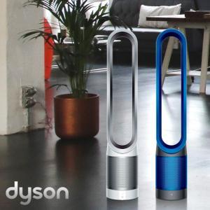 ダイソン 扇風機 空気清浄機 ピュアクールリンク 空気清浄機能付 TP03 正規品 P10倍|plywood