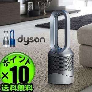 ダイソン ピュア ホット&クール 空気清浄機能付ファンヒーター HP01|plywood