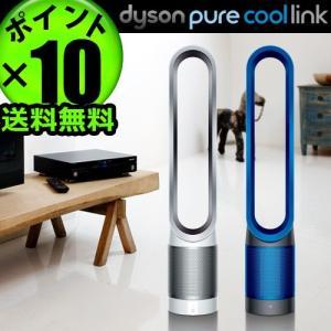 ダイソン 扇風機 空気清浄機 ピュアクールリンク 空気清浄機能付 TP02 正規品 P10倍|plywood