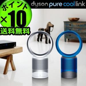 ダイソン 扇風機 空気清浄機 ピュアクールリンク 空気清浄機能付 DP01 正規品 P10倍|plywood