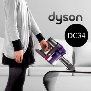 【送料無料】【ポイント10倍】【国内正規販売店】 dyson DC34 motorhead ダイソン DC34 モーターヘッド ハンディクリーナー plywood