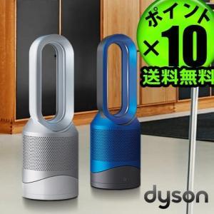 ダイソン ピュア ホット&クール 空気清浄機能付ファンヒーター HP00|plywood