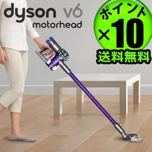 dyson v6 Motorhead ダイソン モーターヘッド 送料無料 日本正規販売店 ポイント10倍|plywood