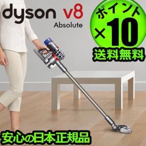 ダイソン 掃除機 ハンディ コードレス dyson V8 アブソリュート [ SV10 ABL ] 送料無料 日本正規販売店 P10倍|plywood