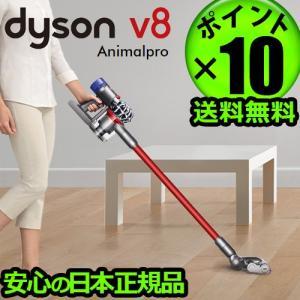 ダイソン 掃除機 ハンディ コードレス dyson V8 アニマルプロ [ SV10 AN COM ] 送料無料 日本正規販売店 P10倍|plywood