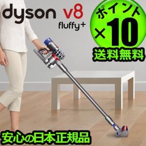 ダイソン 掃除機 ハンディ コードレス dyson V8 フラフィプラス [ SV10 FF COM ] 送料無料 日本正規販売店 P10倍|plywood