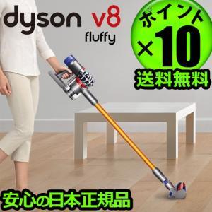 ダイソン 掃除機 ハンディ コードレス dyson V8 フラフィ [ SV10 FF ] 送料無料 日本正規販売店 P10倍|plywood