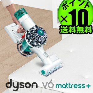 布団クリーナー dyson v6 mattress + ダイソン マットレス プラス HH08 COM N 国内正規品 P10倍|plywood