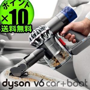 布団クリーナー dyson v6 car + boat ダイソン カーアンドボート HH08 DC CB 国内正規品 P10倍|plywood