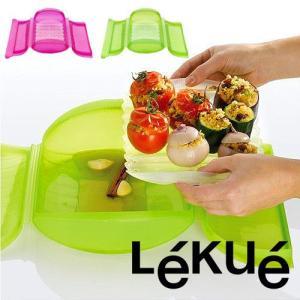 【送料無料】 【レシピブック付き】 ルクエ スチームケース トレイ付き Lekue Steam Case & Tray 62049|plywood