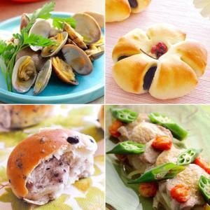 Lekue ルクエ スチームケース専用 レシピ集 [ 毎日おうちで手作りパン / 1ヶ月できれいにな...