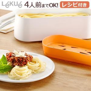 パスタ レンジ ルクエ パスタクッカー Lekue Pasta Cooker [レシピブック付き] 正規販売店 ポイント10倍 送料無料|plywood