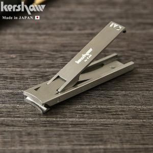 爪切り つめきり 高級 日本製 貝印 Kershaw ツメキリ リーフタイプ 革ケース付 送料無料|plywood