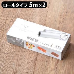 Kai House 低温調理器 専用真空袋 [Lサイズ ロールタイプ 2本入り]|plywood