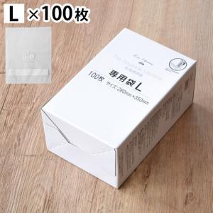 Kai House 低温調理器 専用真空袋 [Lサイズ 100枚入]|plywood