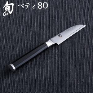 包丁 ペティナイフ 貝印 旬 Shun Classic正規品 ペティー 80|plywood