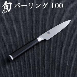 包丁 ペティナイフ 貝印 旬 Shun Classic 正規品 ペティー 100|plywood
