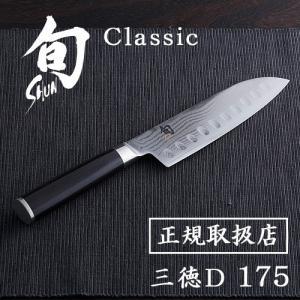 【旬】の三徳包丁は、野菜、魚介、肉、いずれの素材も軽快に切ることができます。包丁のアゴの部分を使えば...