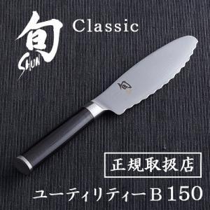 包丁 貝印 旬 Shun Classic ユーティリティーB 150 正規品|plywood