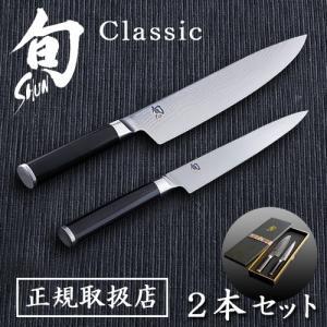 包丁 ステンレス 貝印 旬 Shun Classic 正規品 2本セット[シェフズ 200、ユーティリティー 150]|plywood