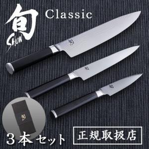 包丁 ステンレス 貝印 旬 Shun Classic 正規品 3本セット[シェフズ 200、ユーティリティー 150、ペティー 90]|plywood