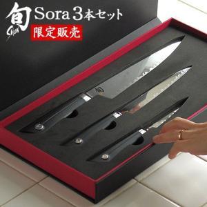 包丁セット KAI 旬 Shun Sora ソラ 3本set 限定品 020DM7008の画像