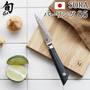 ■ブランド…Shun KAI / 旬 貝印 ■サイズ…(約)幅21×奥行3×高さ1.7cm/刃渡り:...
