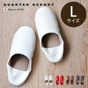 クォーターリポート ルームシューズ QUARTER REPORT Room Shoes [スキャット / Lサイズ] あすつく対応|plywood